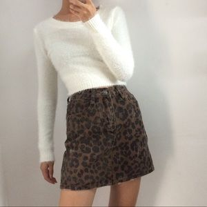 Distressed 🐆 Skirt